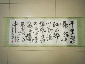 沈鹏书法作品(印刷品)