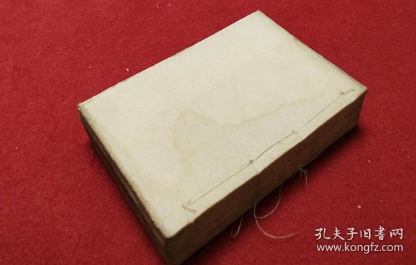 大清光绪光绪戊申年1908版《千金翼方》 全六册上海久敬斋书庄唐 孙思邈。