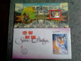 恭贺新禧1998戊寅年礼品卡  上海造币厂(纯银)