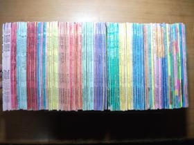七龙珠(82本合售不重复):海南版71本,青海版6本,甘肃版5本
