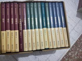 易中天中华史:先秦到隋唐(1-16卷)