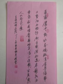 浙江台州-书法名家   谢岸斌    钢笔书法(硬笔书法)书法 1件 出版作品,出版在 《中国钢笔书法》杂志杂志2005年9期第58页 --保真--见描述