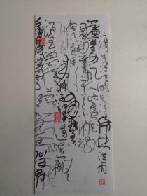 四川达州市大竹 书法名家    吴洪雨    钢笔书法(硬笔书法)书法 1件 出版作品,出版在 《中国钢笔书法》杂志杂志2005年9期第57页 --保真--见描述