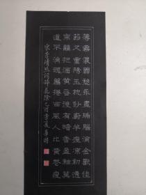 湖南郴州安仁县-书法名家    周华国    钢笔书法(硬笔书法)书法 1件 出版作品,出版在 《中国钢笔书法》杂志杂志2005年9期第57页 --保真--见描述
