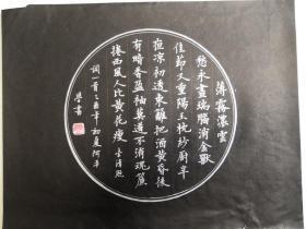 湖北宜昌-书法名家    谢庆平    钢笔书法(硬笔书法)书法 1件 出版作品,出版在 《中国钢笔书法》杂志杂志2005年9期第55页 --保真--见描述