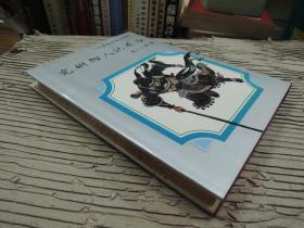 西游记人物研究--学生书局-张静二-25开303页-1984初版
