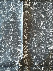 [碑帖拓片 宣纸手工拓] 怀仁集王羲之书 圣教序 《三藏圣教序》是唐太宗为表彰玄奘法师赴西域各国求取佛经,回国后翻译三藏要籍而写的。太子李治(高宗)并为附记,诸葛神力勒石,朱静藏镌字。