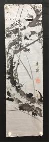 日本回流字画 1519   包邮