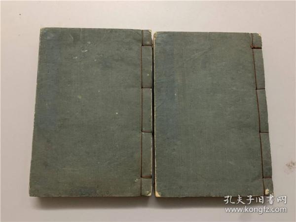嘉庆时期和刻本《物品识名》2册全,中日各类物品名称比较,可借此了解明清时期的中国地方对一些物品名称的用词,引用出处有来自明清时期地方志等。日本文化年间出版