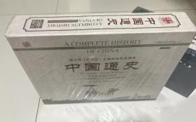 348集超大型历史纪录片《中国通史》120DVD