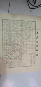 临汾线全景图【长55*宽39】