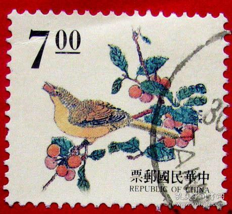 喜鹊与花果--早期台湾邮票甩卖--实物拍照--永远保真--罕见
