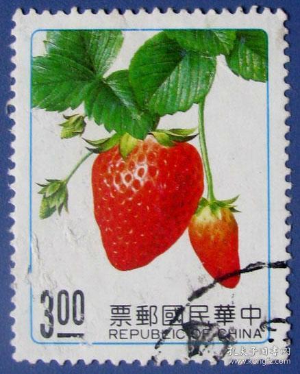 红草梅--早期台湾邮票甩卖--实物拍照--永远保真--罕见