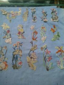 晚清五彩手绘剪纸窗花花鸟花卉15片。6-13