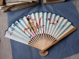 仙鹤舞翅(古代仕女)老折扇