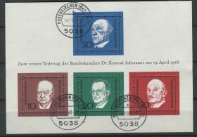 德国邮票 西德 1968年 名人 丘吉尔 阿登纳等 小全张信销