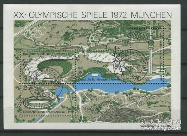 德国邮票 西德 1972年 第20届奥运会 场馆建筑 小全张信销