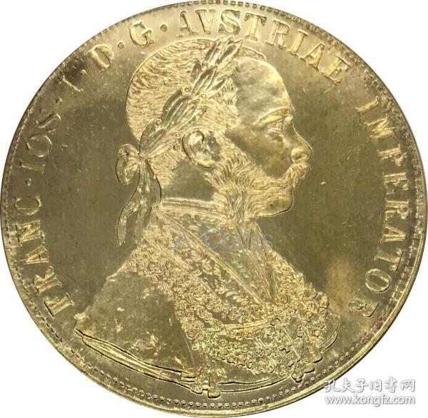 奥地利硬币1911年