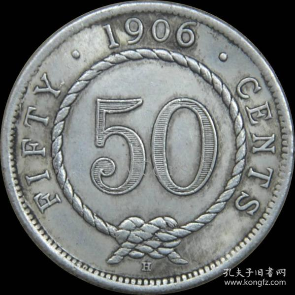 查尔斯布鲁克拉贾1906年硬币