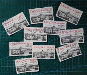 美国邮票-----国会图书馆(信销票)