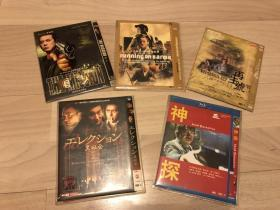 银河映像作品DVD,5张