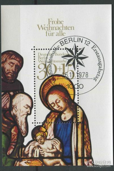 德国邮票 西柏林 1978年  圣诞节 教堂玻璃窗画 三博士朝拜耶稣 小型张盖销