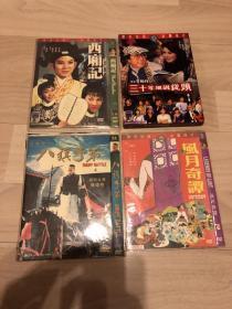 旧港片DVD,4张