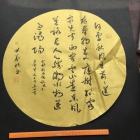 书法一幅 内容刘禹锡秋风引 皇甫曾送王司直两首