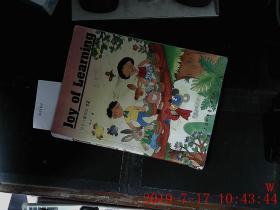佳音儿童英语12