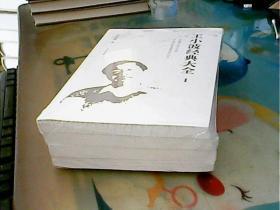 王小波经典大全(全4册)