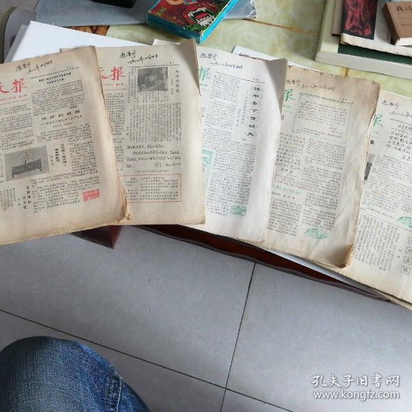 璇����� 1982骞寸��7��12��6������