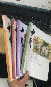 十月-文学丛书   大型文学期刊  2007年第1-5期  5本合售