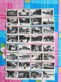 五十年代老照片:万寿山风景32枚