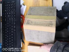 民国37年:鲁迅全集 第二十卷      K2