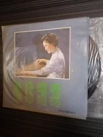 黑胶唱片:渔舟唱晚《项斯华筝独奏选(一)原包装33转,品相完美》