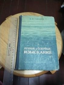 精装版外文书