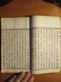 清代《红楼梦》☆珍稀版本,存原装一厚册110回----115回☆送函套,喜欢红楼梦的朋友不要错过。☆比程甲本开本更大☆私藏好品。