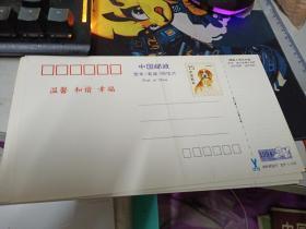 1994年(生肖狗)中国邮政贺年(有奖)明信片10张