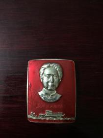 毛主席像章(年轻正面像.南湖红船.杭州市革工会敬制)---不包邮.不还价