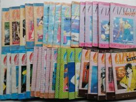猫眼三姐妹 1-7卷每卷5本 ,全35本缺卷三(5)34合售