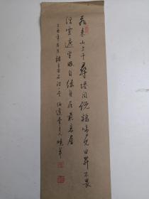 青海西宁-书法名家    任学军    钢笔书法(硬笔书法)书法 1件 出版作品,出版在 《中国钢笔书法》杂志杂志2005年9期第58页 --保真--见描述