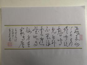 辽宁大连-书法名家    谢连发    钢笔书法(硬笔书法)书法 1件 出版作品,出版在 《中国钢笔书法》杂志杂志2005年9期第56页 --保真--见描述