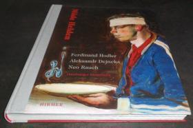 2手德文 Ferdinand Hodler Aleksandr Dejneka Neo Rauch 费迪南德·霍德勒 尼奥·劳赫 图书馆用书 sfa59