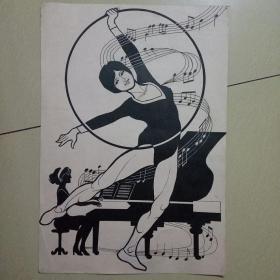 舞蹈,(手绘)