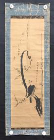 日本回流字画 1514   包邮