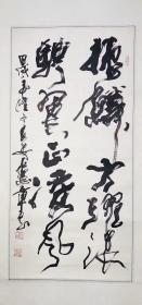 石宪章  95*47  纸本立轴(1930一2004),天津武清人,生前为中国书协会员,陕西书协副主席,陕西省文史馆馆员,著名榜书大家。