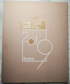 2019年总公司预订册。 含全年发行的邮票+型张+小全张+个性化邮票+猪小本票+猪赠送版。(全部现货,送集邮用镊子,数量有限,早买早送,送完为止)。