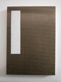 大开本 空白宣纸册页  (35×25)
