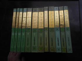 朱自清全集 全12册
