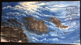 161著名书画家【樊大牛】六尺整张【沧海横流】软片,保真!樊大牛(1973--) ,陕西咸阳市彬县人,当代知名书画篆刻家、作家。精书,善画,长于金石篆刻,文章独步。在书画印文四方面卓有造诣,并能高度统一,互为相长。主要作品有散文集《顽石》、长篇小说《白鸡儿女》、《牛体书法100问》、《走进金色佛国》、《玩转黑白----大牛人物素描画集》、《大牛龙年画集》等。